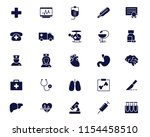 medical icon glyph set design... | Shutterstock .eps vector #1154458510