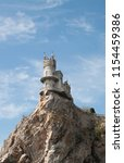 amazing castle swallow's nest... | Shutterstock . vector #1154459386