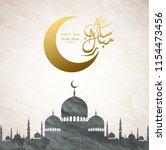 happy new hijri year. islamic... | Shutterstock .eps vector #1154473456