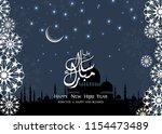 happy new hijri year islamic... | Shutterstock .eps vector #1154473489