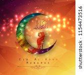 eid al adha background design... | Shutterstock .eps vector #1154473516