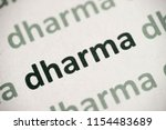 word dharma printed on white... | Shutterstock . vector #1154483689