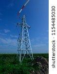 wind power equipment | Shutterstock . vector #1154485030