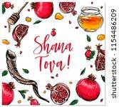 rosh hashanah hand drawn vector ... | Shutterstock .eps vector #1154486209