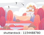 autumn scene with church ... | Shutterstock .eps vector #1154488780