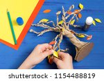 how to make together with child ... | Shutterstock . vector #1154488819