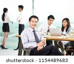 portrait of a confident asian...   Shutterstock . vector #1154489683