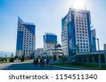 almaty   kazakhstan   may 2017  ... | Shutterstock . vector #1154511340