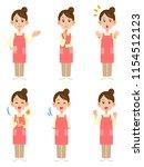 caregiver   female apron   Shutterstock .eps vector #1154512123
