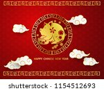 happy chinese new year 2019... | Shutterstock .eps vector #1154512693