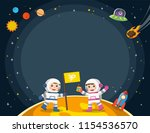astronaut  on the planet with a ... | Shutterstock .eps vector #1154536570