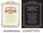 vector template. advertisements ... | Shutterstock .eps vector #1154577373