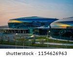 almaty   kazakhstan   may 2017  ... | Shutterstock . vector #1154626963