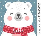 Cute Bear Vector Print  Baby...