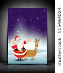 greeting card  gift card or... | Shutterstock .eps vector #115464034