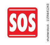 vector sos icon emoji | Shutterstock .eps vector #1154641243