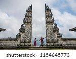 lovers go to honeymoon in the... | Shutterstock . vector #1154645773