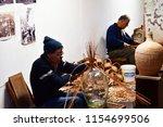 camacha  madeira  portugal  ... | Shutterstock . vector #1154699506