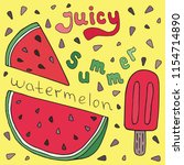 sweet juicy watermelon and ice... | Shutterstock .eps vector #1154714890
