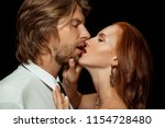 beautiful young couple in love... | Shutterstock . vector #1154728480