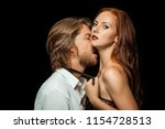 beautiful young couple in love... | Shutterstock . vector #1154728513