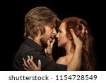 beautiful young couple in love... | Shutterstock . vector #1154728549