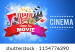 cinema and movie time banner... | Shutterstock .eps vector #1154776390