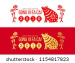 happy chinese new year  gong xi ... | Shutterstock .eps vector #1154817823
