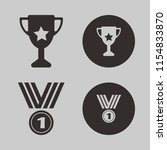 prize vector icons set. with... | Shutterstock .eps vector #1154833870