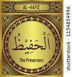 the preservers  99 beautiful... | Shutterstock .eps vector #1154854996
