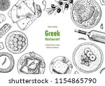 greek cuisine top view frame. a ... | Shutterstock .eps vector #1154865790