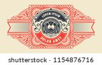 antique label with floral... | Shutterstock .eps vector #1154876716