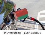 flag of belarus on the car's... | Shutterstock . vector #1154885839