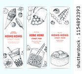 hong kong street food banner... | Shutterstock .eps vector #1154893393