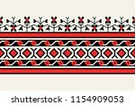 woodblock printed seamless... | Shutterstock .eps vector #1154909053
