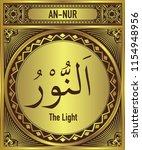 the light  99 beautiful names... | Shutterstock .eps vector #1154948956