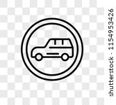 car vector icon isolated on...   Shutterstock .eps vector #1154953426