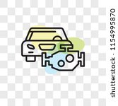 car engine vector icon isolated ...   Shutterstock .eps vector #1154995870