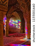 shiraz  iran   november 21 ... | Shutterstock . vector #1155001660