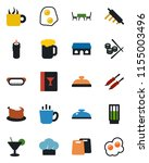 color and black flat icon set   ... | Shutterstock .eps vector #1155003496