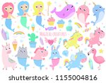 magical creatures. narwhal ... | Shutterstock .eps vector #1155004816