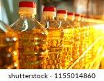 line or conveyor for food... | Shutterstock . vector #1155014860