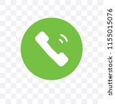 phone vector icon isolated on...