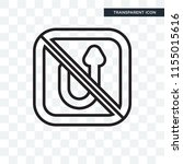 u turn vector icon isolated on... | Shutterstock .eps vector #1155015616