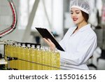 line of food production of... | Shutterstock . vector #1155016156