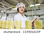 line of food production of... | Shutterstock . vector #1155016159