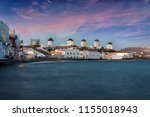 view to the famous windmills... | Shutterstock . vector #1155018943