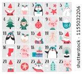 advent calendar. christmas...   Shutterstock .eps vector #1155032206