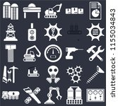 set of 25 icons such as control ...