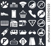 set of 25 icons such as dress ...